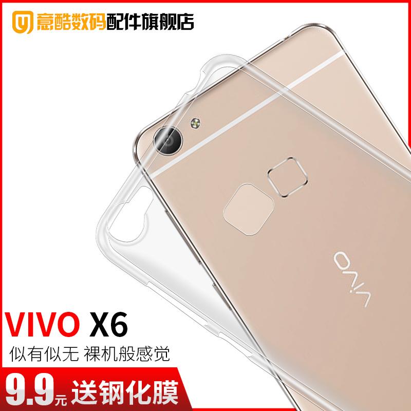 vivox6手机壳硅胶超薄