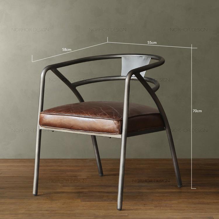 美式咖啡椅办公椅