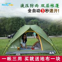 岩动露营帐篷户外3-4人自动速开野外帐篷多人2人双层防雨野营帐篷