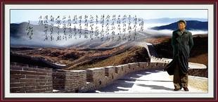 伟人毛泽东主席书法墙壁装饰画客厅精美挂画照片墙画像沁园春贴画