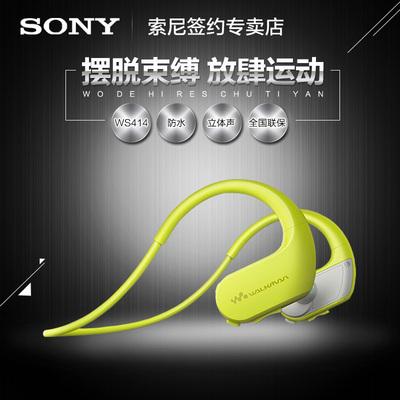 Sony/索尼 NW-WS414头戴式跑步运动MP3耳机一体式防水音乐播放器是什么牌子