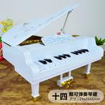 14键可弹奏钢琴音乐盒送女生女友闺蜜同学儿童小孩生日创意小礼物