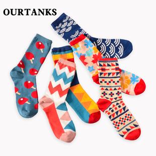 男女士棉袜子原宿民族风街头情侣中长筒滑板袜欧美时尚秋冬季运动