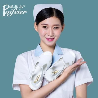护士鞋夏季女2018新款凉鞋鱼嘴白色气垫坡跟平底透气防臭韩版医院