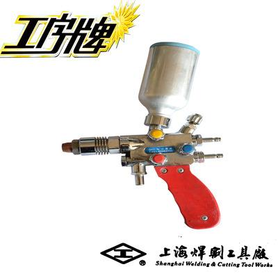 工字牌 QHT-3/h金属粉末喷焊喷涂二用炬 喷涂枪 喷焊枪 喷焊炬
