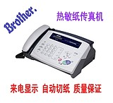 Original brother 418/318 fax machine thermosensitive paper automatic receiver telephone fax machine