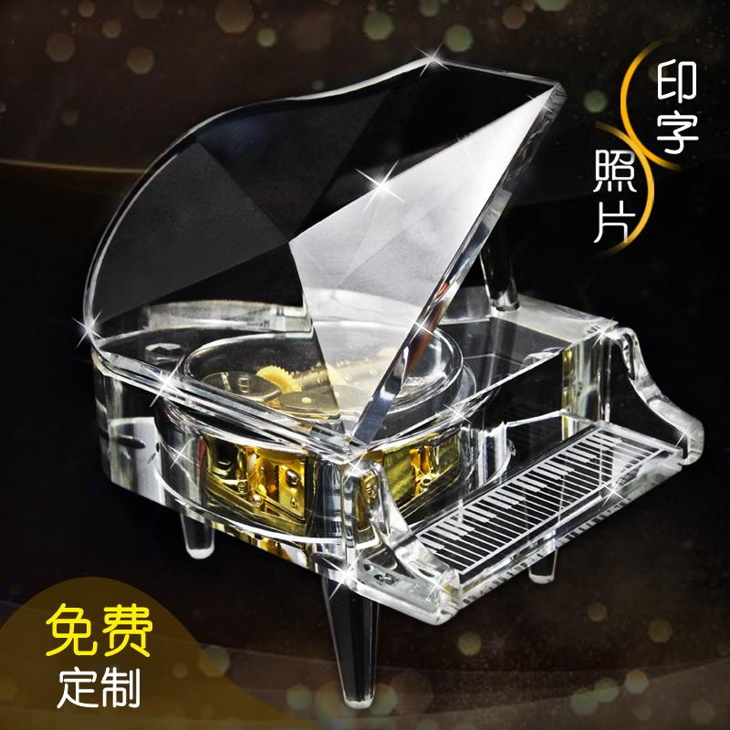 八音盒水晶钢琴