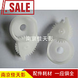 The new spare parts are suitable for Hp2035 balance wheel HP2055 balance wheel fixing drive gear drive balance wheel