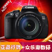 135套机 正品 750D 佳能单反相机700D 行货 760D Canon