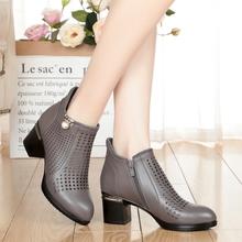 雪地意尔康头层牛皮真皮高跟鞋粗跟短靴镂空网靴女鞋单靴单鞋短筒