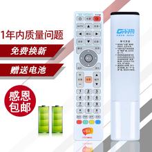 包邮!广东省有线 广东广电网络数字电视高清U互动机顶盒遥控器