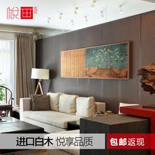 赵佶瑞鹤图 客厅装饰画新中式沙发背景墙书房壁画玄关实木框挂画