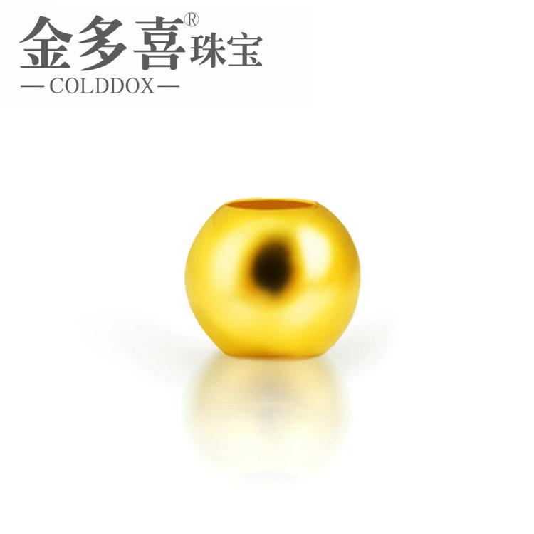 黄金珠手链