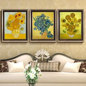 梵高向日葵油画玄关三联画沙发后墙壁装饰画客厅装饰画三连画三拼