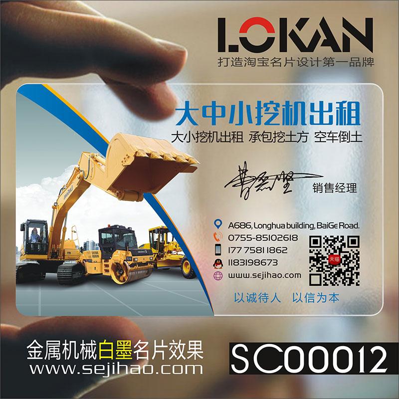 Проектирование и дизайн инструментов Артикул 546112755897