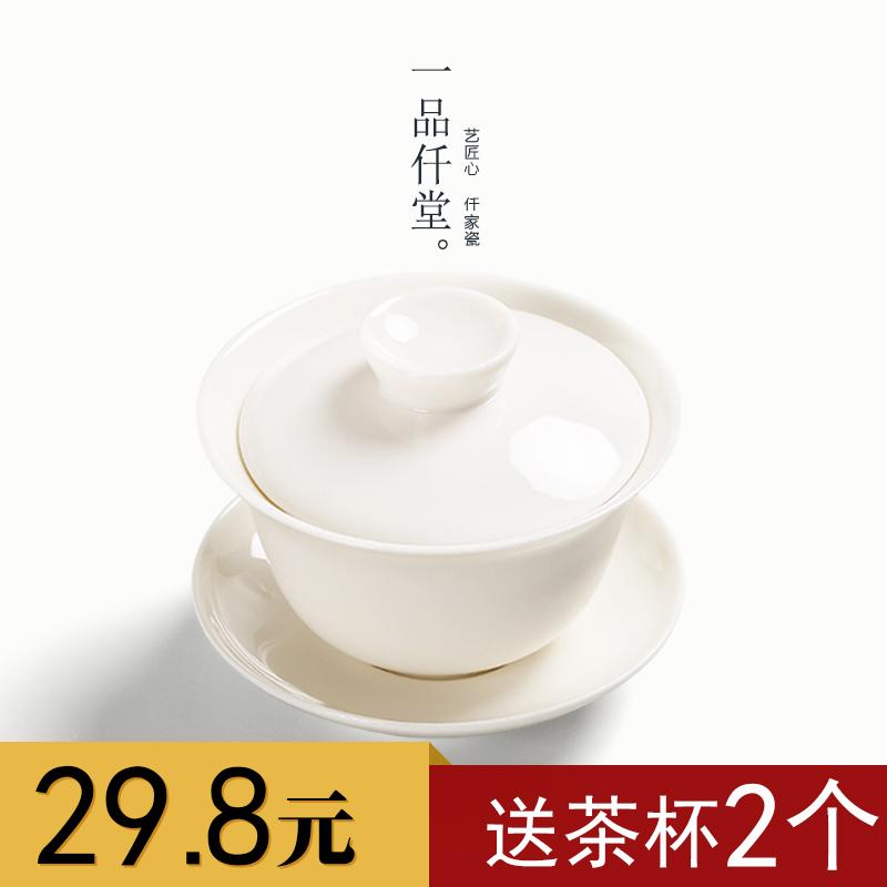 德化白瓷盖碗