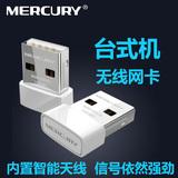 WiFi модули / Беспроводные сетевые платы Артикул 38222706016