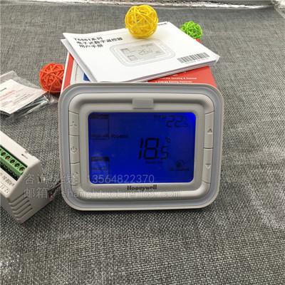 霍尼韦尔Honeywell中央空调液晶温控开关T6861H2WB液晶温控器面板评价好不好