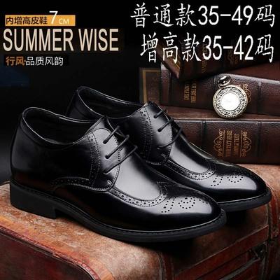 大码男皮鞋布洛克36雕花商务正装45 46尖头47婚鞋48系带49青年35