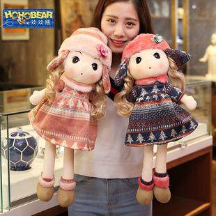 可爱卷发菲儿大号毛绒玩具女童女孩布娃娃儿童玩具玩偶儿童节礼物