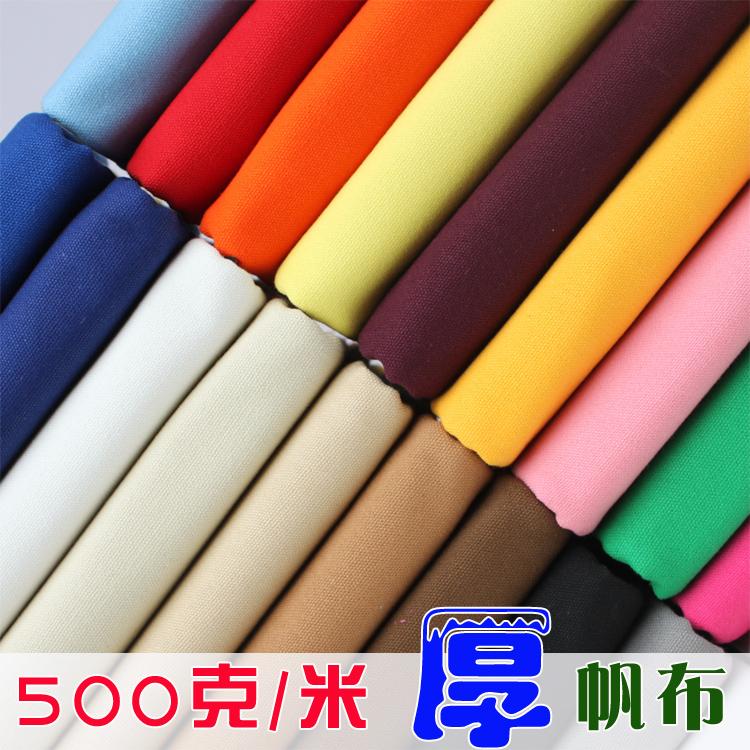 米纯棉布料