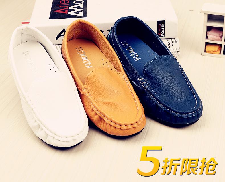 儿童韩国皮鞋