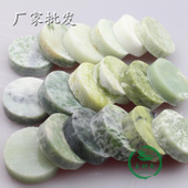 手镯芯原石裸石玉片岫玉圆片镯心可雕刻玉器 天然岫玉手镯芯正品