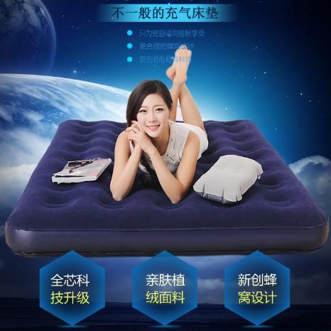弹性便携床