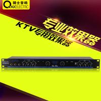 骑士音响 QAXELECTRIC QAX6000/12C 效果器 专业音响 周边设备