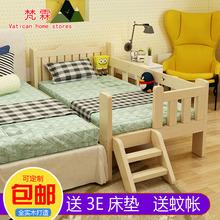 实木儿童床带护栏男孩女孩公主床小孩床婴儿加宽床拼接大床单人床