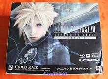 最终幻想7 限定主机 95新 日版PS3 原装 SONY GAMEHOME538