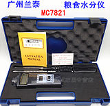 Guangzhou Lantai MC7821 Grain Moisture Meter MC-7821 Grain Corn Wheat Moisture Measurement