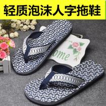 拖鞋男夏室内家居家用韩版软底潮流洗澡浴室防滑男室外一字拖鞋