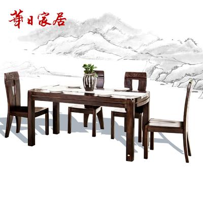 华日家居现代中式实木楠木餐桌吃饭桌 实木桌子 时尚餐厅家具N8谁买过的说说