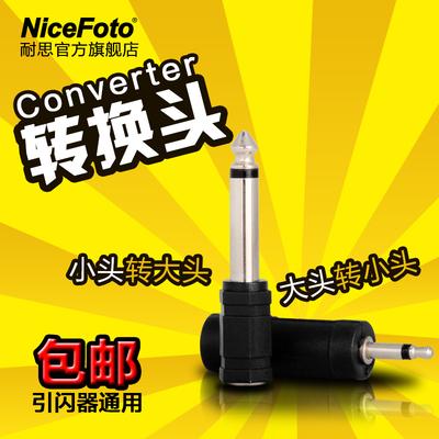 耐思 引闪器耳机转换头可6.35转3.5转接头, 3.5转6.35转接头mm