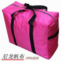 旅行包男大容量背包短途出差旅游休闲行李包单肩手提旅行袋潮BFS