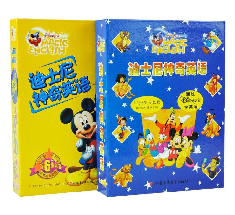 迪士尼正版VCD