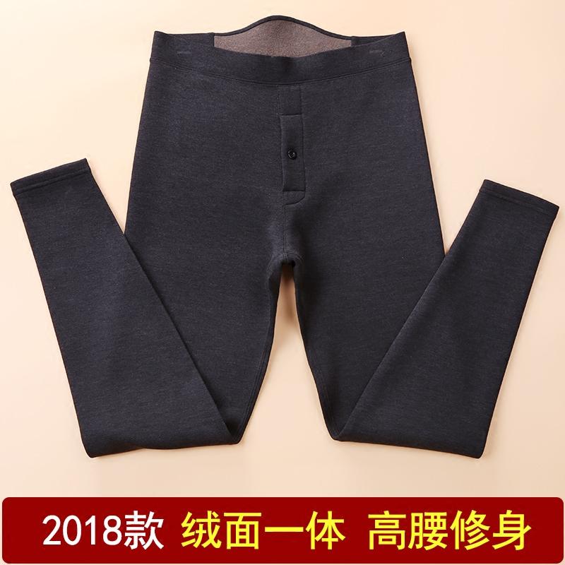 中厚加绒棉毛裤