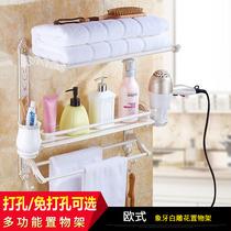 免打孔毛巾架不锈钢浴室置物架壁挂卫生间厕所浴巾架卫浴五金挂件