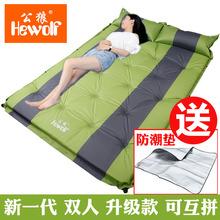 野餐户外防潮垫超轻自动充气垫子双人加宽帐篷睡垫三34人加厚5cm