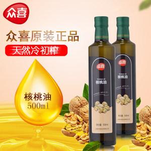 众喜食用油 压榨核桃油 纯植物油 核桃食用油 500ml DHA宝宝油