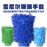 Car Ruishi car wash gloves double-sided Car wash gloves Xuenier coral add velvet padded cloth gloves