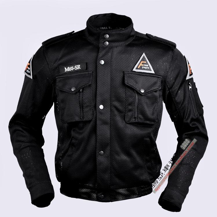 Одежда для мотоциклистов Артикул 547164956855