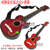 Children's toys Beginner guitar Play the piano line guitar Birthday gift 2SK9WZHL