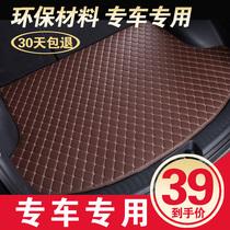 汽车后备箱垫专用于专用新桑塔纳福睿斯轩逸捷达名图思域英朗宝来