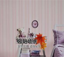 正品天丽墙纸新视觉NEWVISION欧式直条纹无纺3D壁纸133605 133606