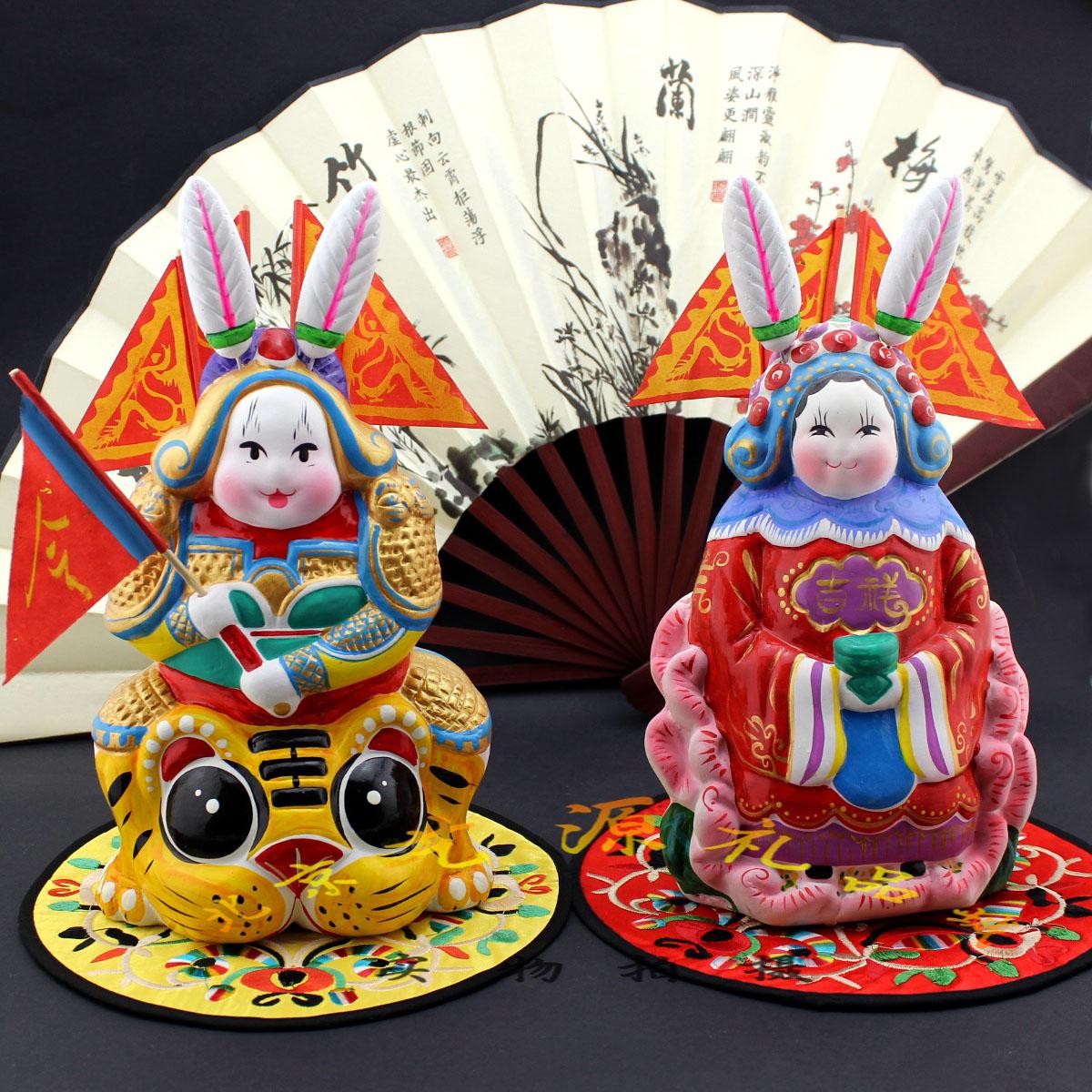 老北京兔儿爷吉兔坊大号祥灵虎兔爷传统手工泥塑摆件 包邮