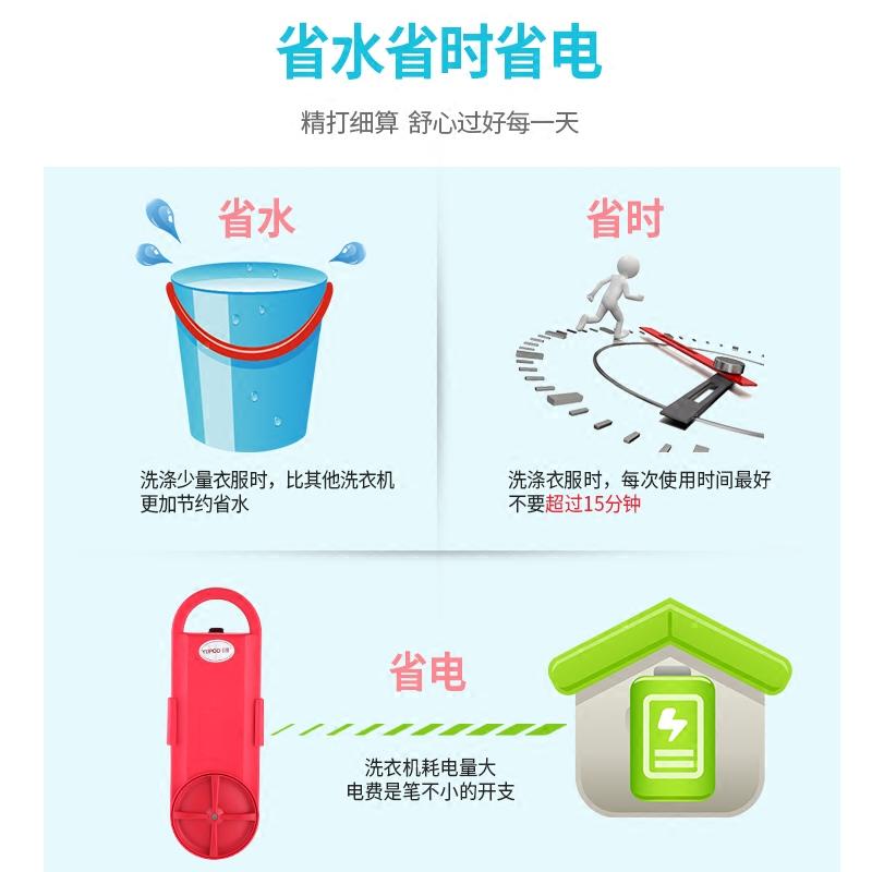 家用搓衣板学生宿舍用洗衣板创意免手自动洗衣服袜子寝室洗衣神器