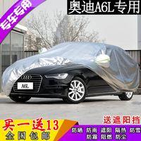 新款奥迪A6L车衣车罩防晒防雨加厚隔热防尘遮阳老款a6l专用汽车套