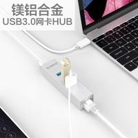 ORICO苹果电脑USB有线网卡笔记本Macbook网线转接口高速HUB转换器